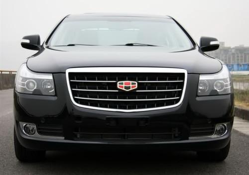 Cadillac Car Emblem