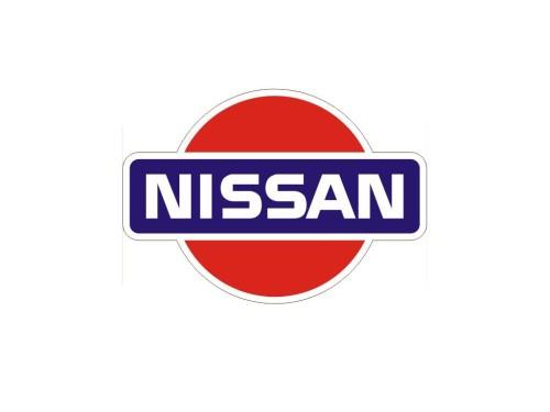 Old Nissan Car Logo