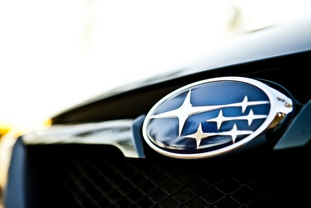 All Star Gmc >> Subaru Logo, Subaru Car Symbol Meaning and History | Car ...