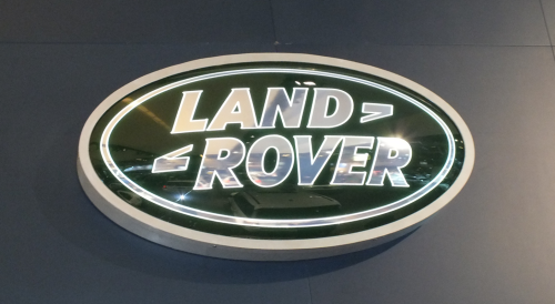 Land Rover Emblem