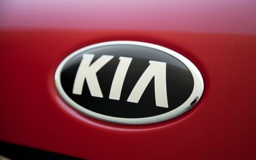 Custom Subaru Emblem >> Kia Logo, Kia Car Symbol Meaning and History | Car Brand ...