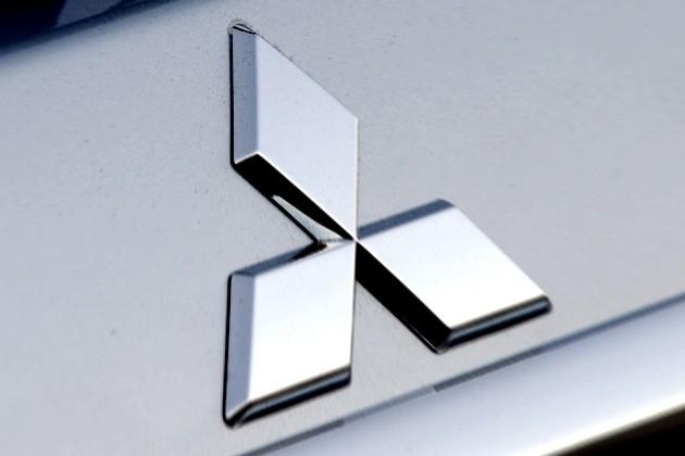 Mitsubishi Logo Mitsubishi Car Symbol Meaning And History Car