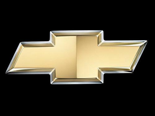 Chevy Emblem