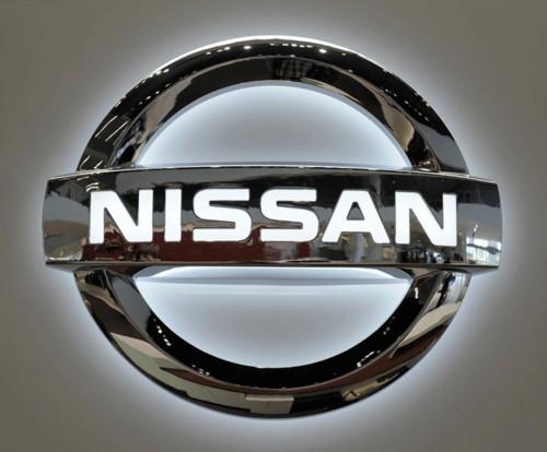 Nissan Car Symbol