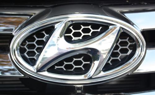 Hyundai Car Emblem