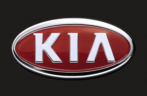 KIA Car Company Logo