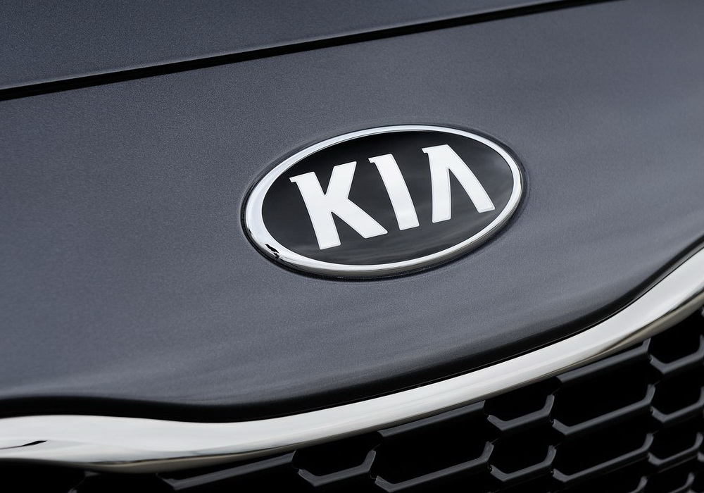 Kia Logo Kia Car Symbol Meaning And History Car Brand Names