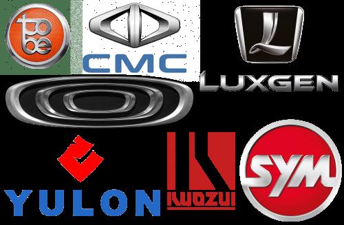 Taiwan car brands logotypes