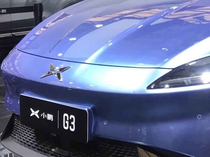 Xiaopeng Motors symbol